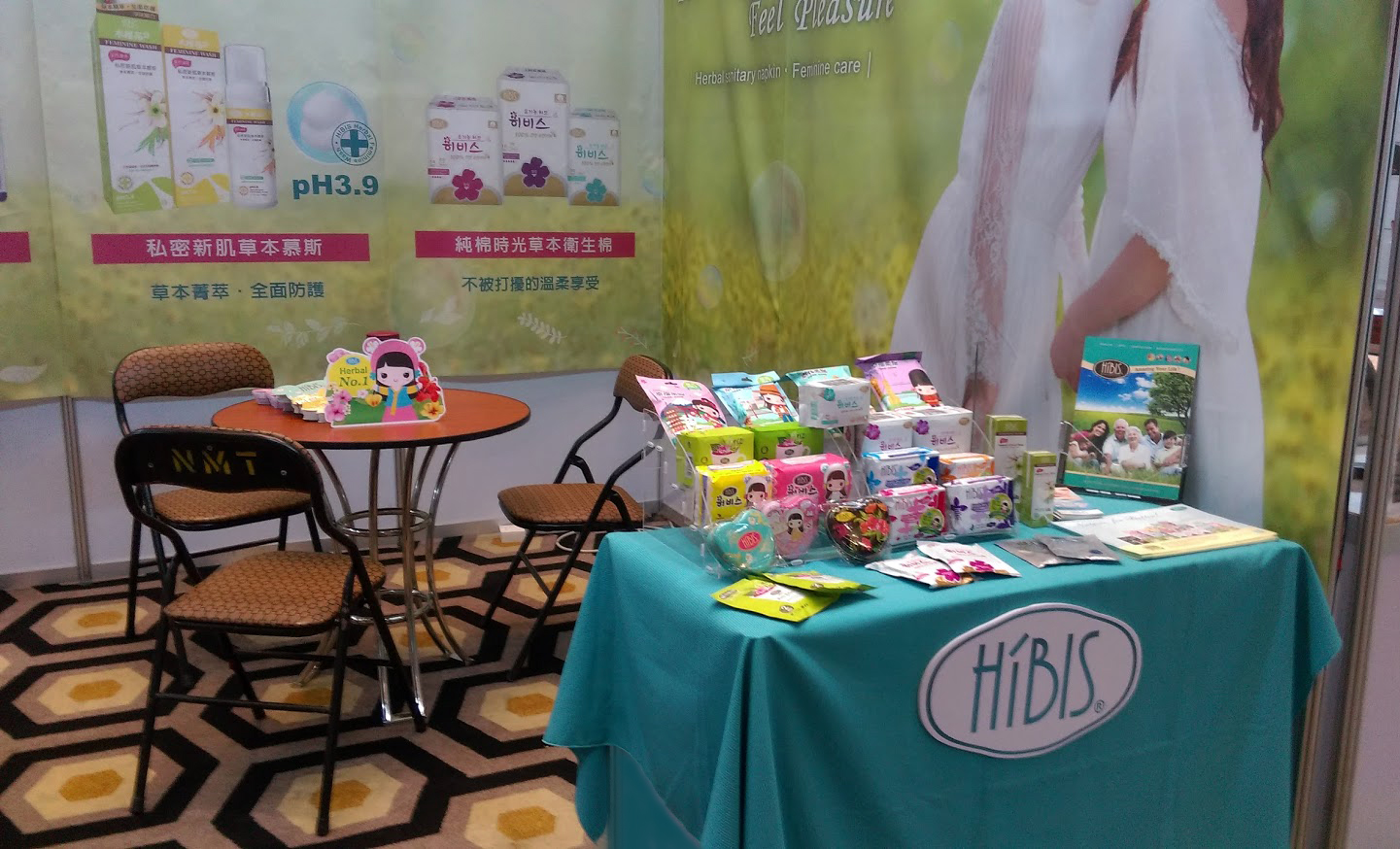 HIBIS Herbal sanitary napkin is a highly recommended sanitary napkin
